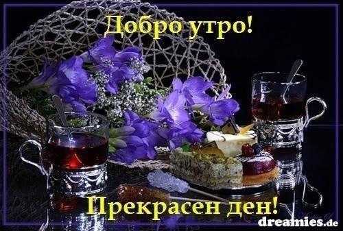image-4EBE_4D319EC2.jpg