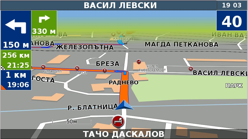 image-7031_5512ECF7.jpg